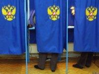 На региональных выборах в России растет политическая конкуренция - эксперты