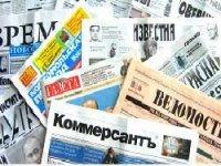 Обзор главных партийных новостей за неделю - по материалам СМИ. 29 июля - 4 августа