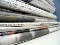 Обзор основных партийных новостей за неделю - по материалам СМИ. 12-18 августа.